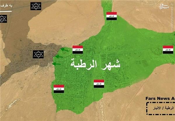 ۸۰ درصد از شهر مهم «الرطبه» عراق پاکسازی شد