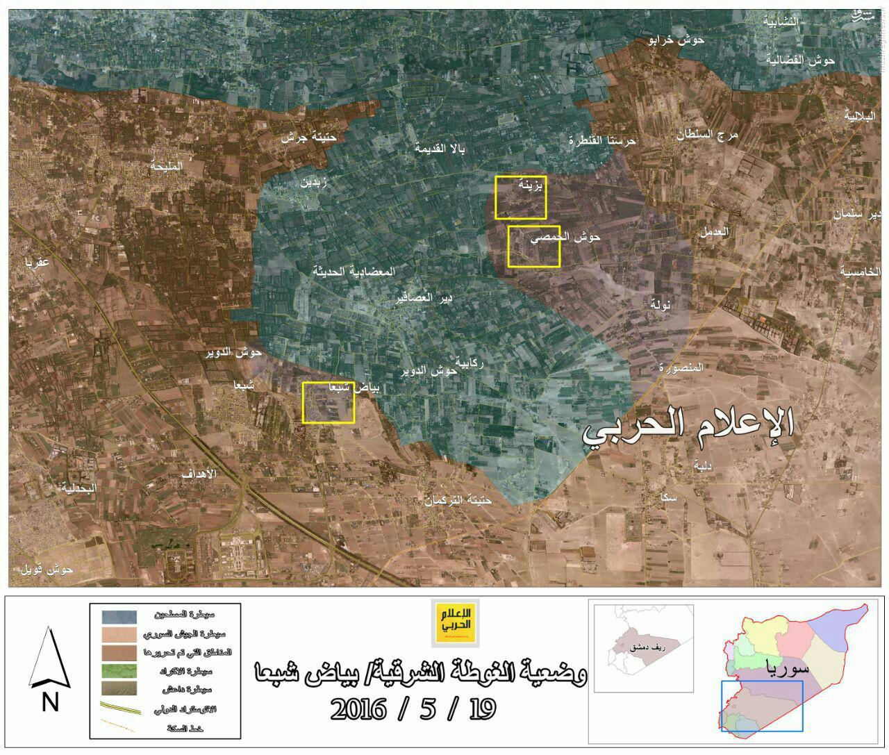 آخرین اخبار از غوطه شرقی دمشق+عکس