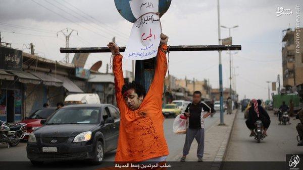 اعدام 3 جوان سوری توسط داعش در رقه+عکس