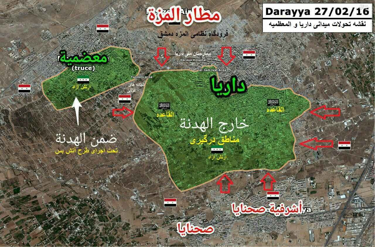 آغاز قریب الوقوع عملیات بزرگ در غوطه غربی دمشق+عکس