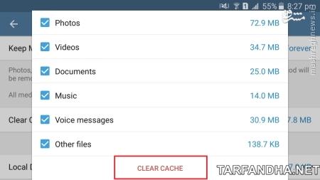 حل مشکل لود نشدن عکس، فیلم و استیکرها در تلگرام