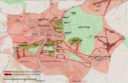 تشکیل پلیس داخلی تروریستها در حاشیه دمشق+عکس