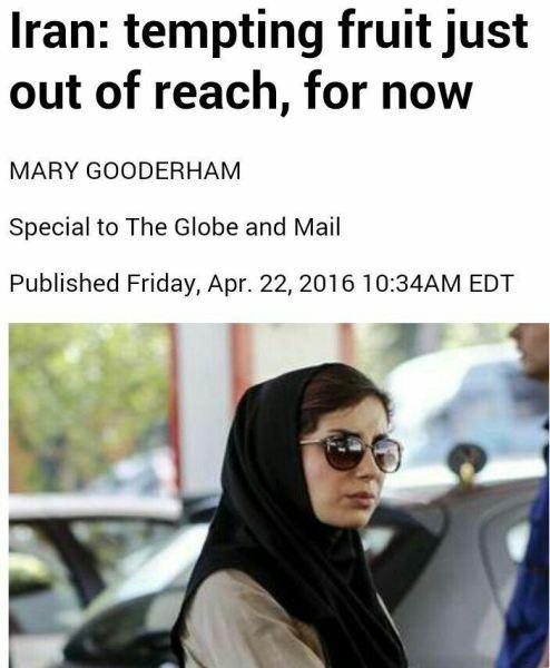 روزنامه کانادایی: ایران، همچنان دور از دسترس