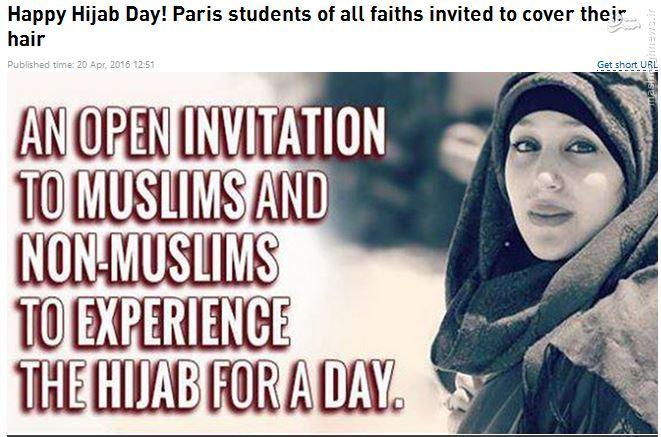 دعوت از دانشجویان همه ادیان برای انتخاب حجاب در روز حجاب // در حال ویرایش