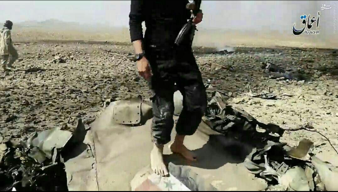 سقوط هواپیمای جنگی سوری توسط داعش+عکس
