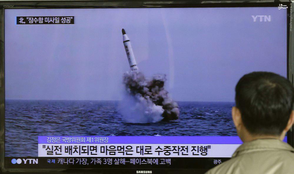عکس/ شلیک موشک بالستیک کره شمالی از زیر آب