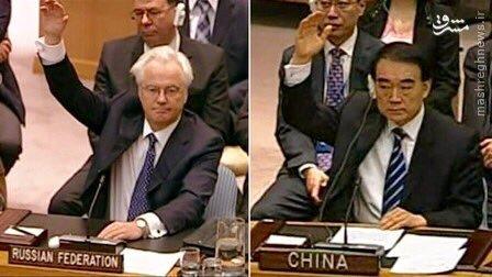 وتوی قطعنامه علیه حزب الله توسط روسیه و چین+عکس