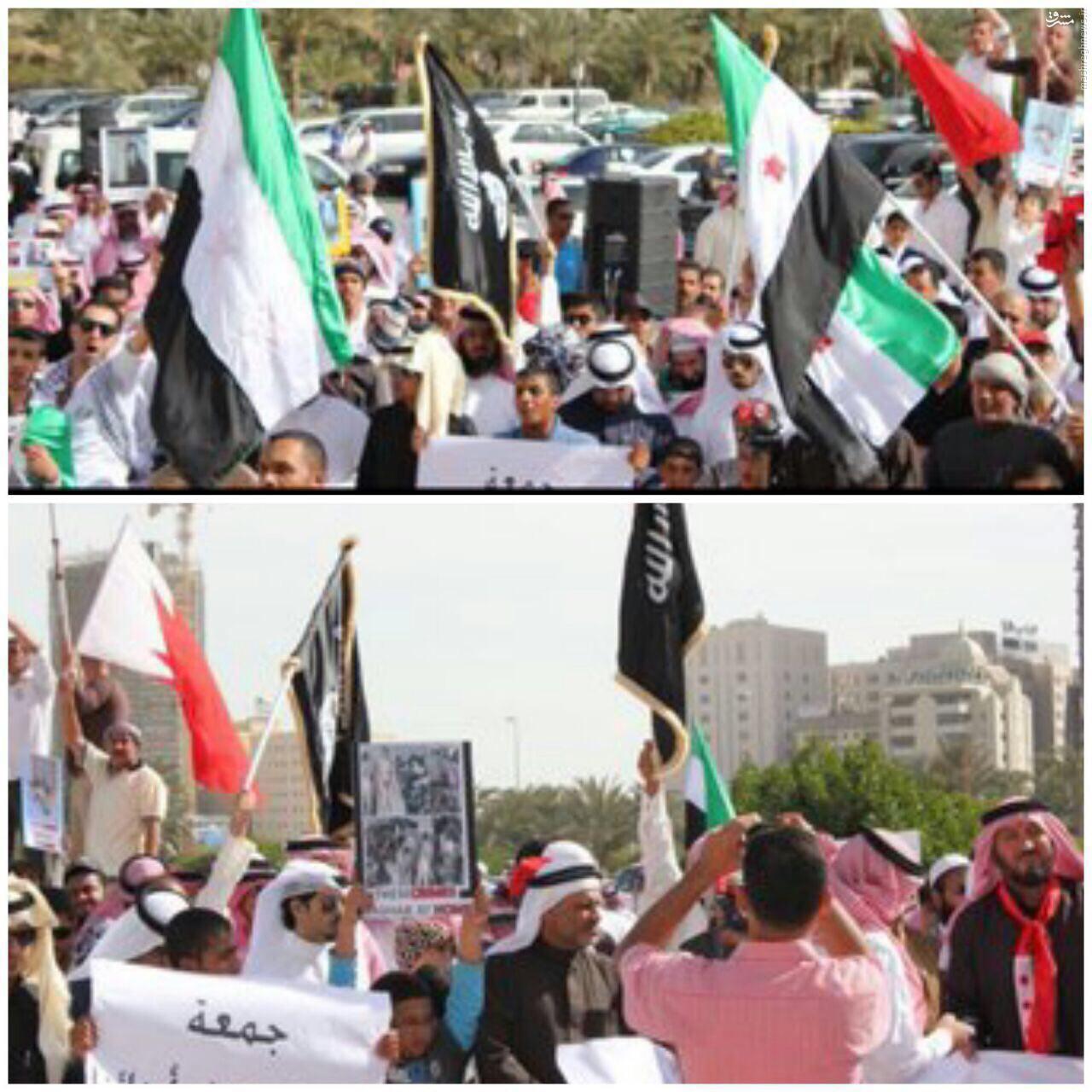 برافراشته شدن پرچم داعش در بحرین+عکس