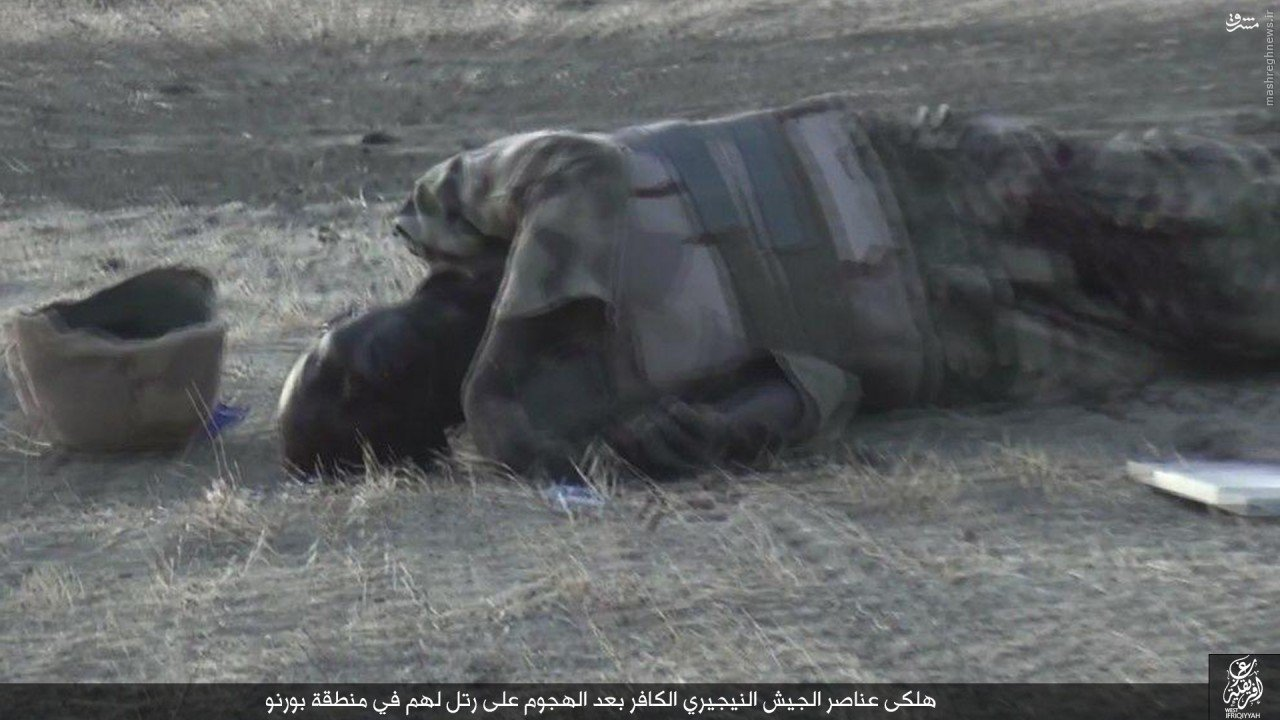 كمين خونين داعش عليه ارتش نيجريه+عكس