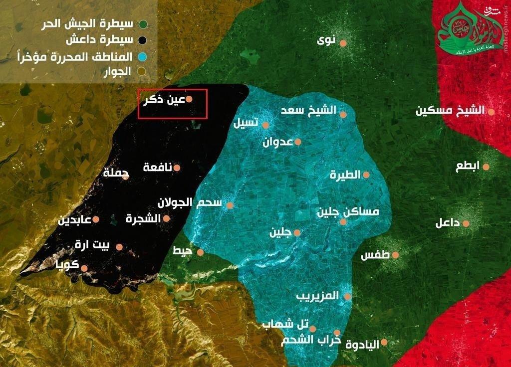 ذبح اسرای القاعده و ارتش آزاد توسط داعش+عکس