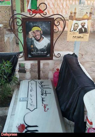 شهید مدافع حرمی که 2 مزار دارد