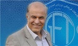 مدیرعامل گسترش فولاد سوابق غلامرضا سمندر اخبار پرسپولیس