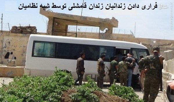 حملات جدایی طلبان کرد به قامشلی/موج جدیدی ناامنی ها در ادلب/تداوم عملیات ارتش وسریه در غوطه شرقی و جوبر/امدادرسانی دولت به شهرهای جنگ زده حمص/آماده انتشار