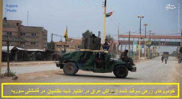 حملات جداییطلبان به قامشلی/ موج جدیدی ناامنیها در ادلب/ تداوم عملیات ارتش سوریه در غوطه شرقی و جوبر/ امدادرسانی دولت به شهرهای جنگ زده حمص + عکس، فیلم و نقشه