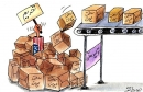 کالاهای غیرضروری که رسما به ایران وارد شد + جدول