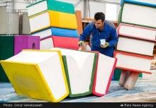 عکس/ آمادهسازی شهر آفتاب برای نمایشگاه کتاب
