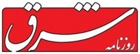 تحویل چند «اس300» دیگر به ایران/ برجام نقض میشود اما کمیته نظارت بر اجرای آن تعطیل است!/ نوبخت چه چیز حقوقهای نجومی بیمه را توجیه میکند؟/ روحانی تکلیف «سیف» را یکسره کند!/ تهران به دیوان داوری ایران و امریکا شکایت میکند