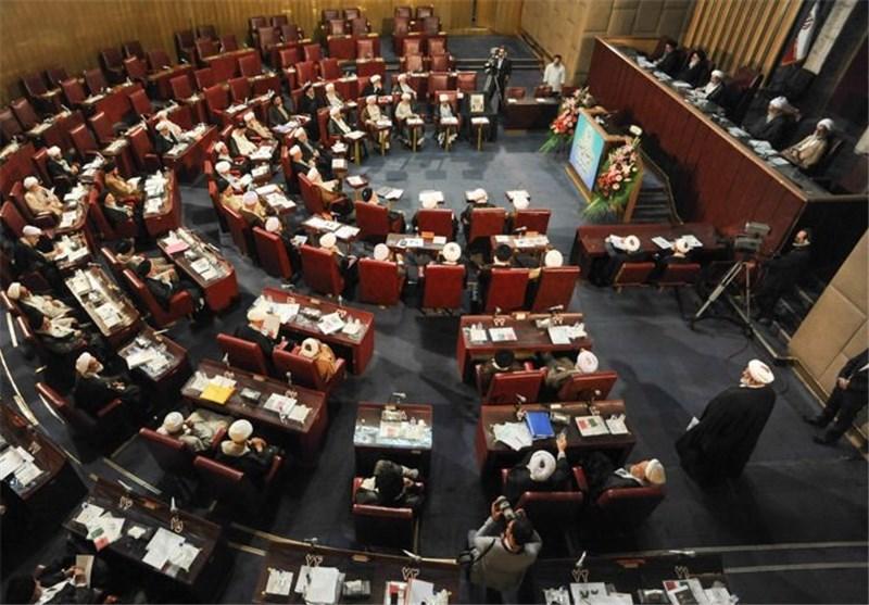 جزئیات مراسم افتتاحیه مجلس خبرگان پنجم