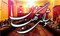 ۳ خرداد 300 هزار رأی تبریز بازشماری میشود