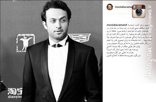 بازیگر«شهرزاد» از اینستاگرام خداحافظی کرد +عکس