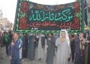 روایتی از زندگی شیعیان در سنیترین استان عراق/ اسرایی که داعش آنها را سانسور می کند