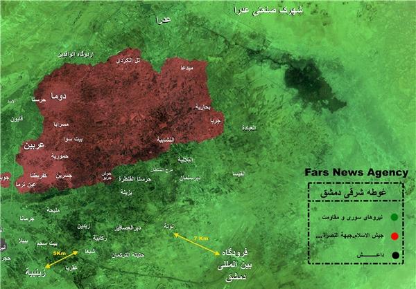 پاکسازی نوار جنوبی «غوطه شرقی» دمشق چه اهمیتی دارد؟