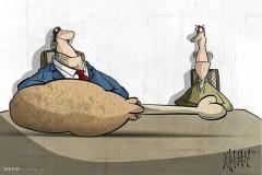 کاریکاتور/ تقسیم نا برابر منابع