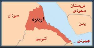 «دهلک» بزرگترین پایگاه جاسوسی رژیم صهیونیستی خارج از سرزمین های اشغالی