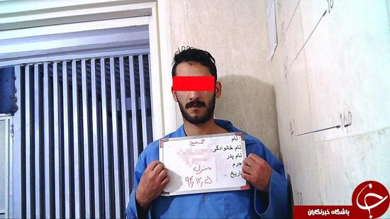 عکس سارق عکس دزد سارقان تهران حوادث تهران اخبار تهران