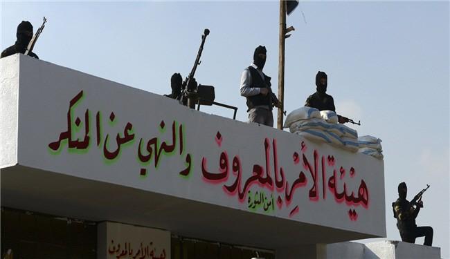 حکم زنی که منکری در حکومت طالبان انجام دهد چیست/