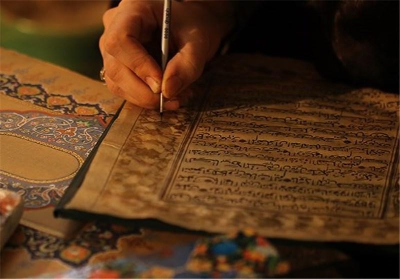 تذهیب قرآن نفیس ۲۰۰ ساله با طلای ناب +عکس