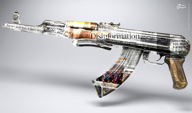 بخش خصوصی، کانال گسترش ارزشهای آمریکایی در ایران + سند /// آماده