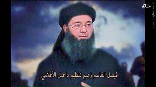 العربیه و الجزیره بازوان رسانه ای داعش+عکس