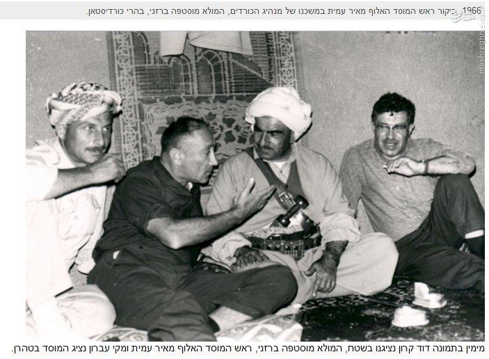 چرا بارزانی با اسراییل «بسته» است؟