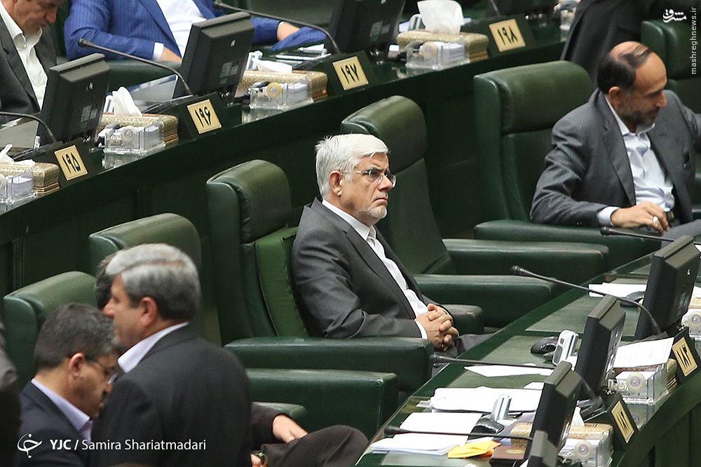 عکس/ ژست عارف در مجلس