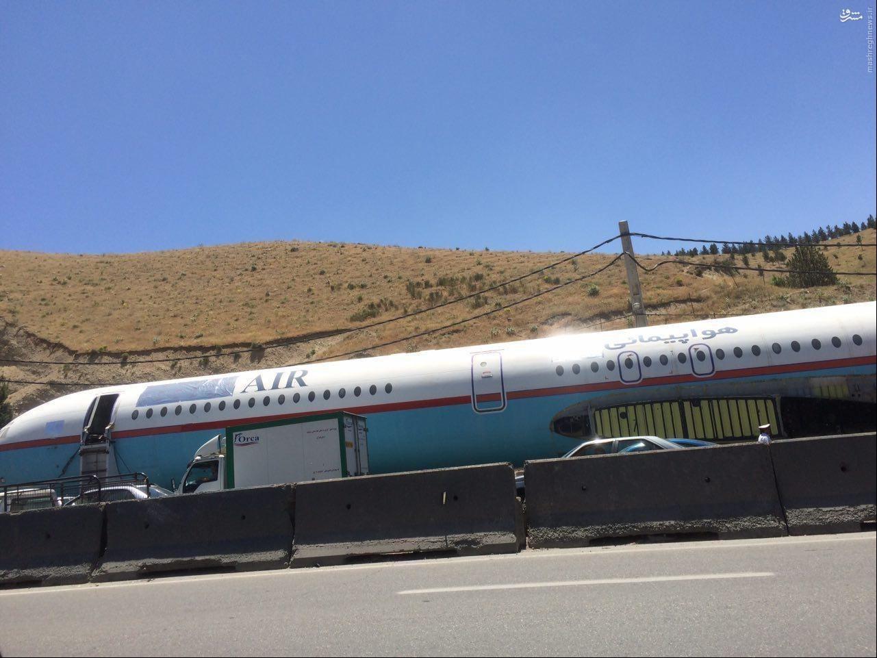 تصویر هواپیمایی که جاده قدیم تهران-پردیس را بست