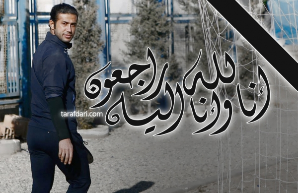 اینستاگرام مرحوم اولادی هک شد +عکس