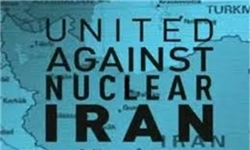 هشدار لابی آمریکایی به شرکتهای سوئدی درباره تجارت با ایران