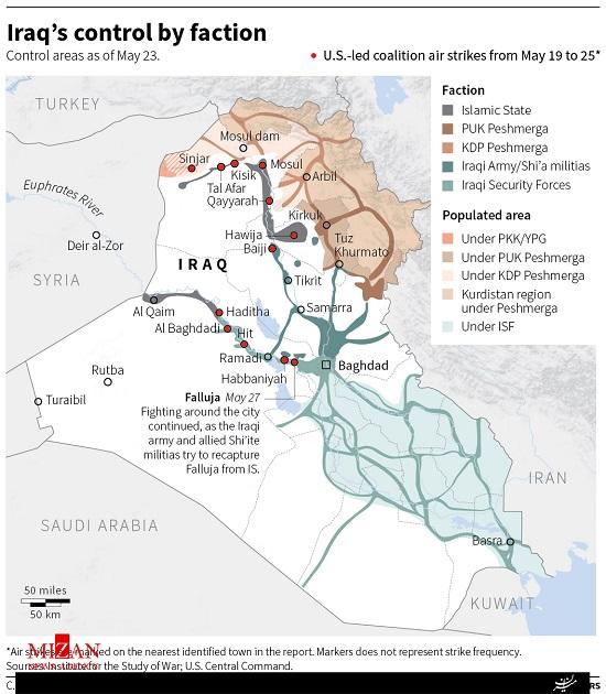 داعش چه مقدار از خاک عراق را تحت اشغال دارد؟ +عکس