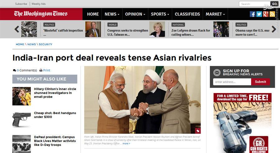 قرارداد بندر چاه بهار حکایت از رقابت های شدید در آسیا دارد