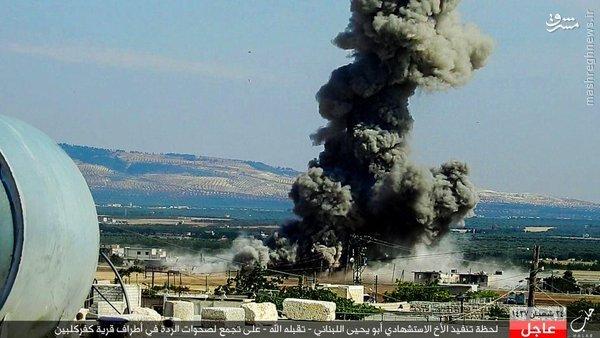 انتحاری داعشی لبنانی در شمال حلب+عکس