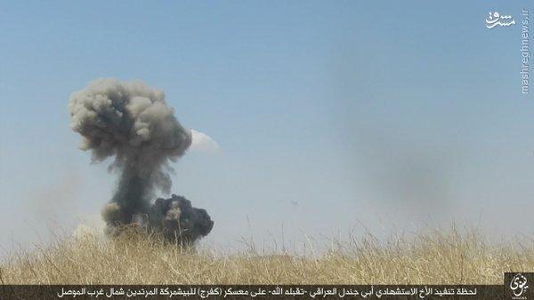 دو انتحاری پی در پی داعش در شمال موصل+عکس