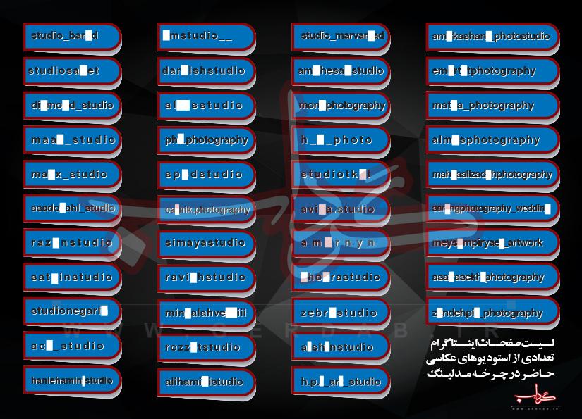 هشدار به هنجارشکنان در فضای مجازی + اسامی