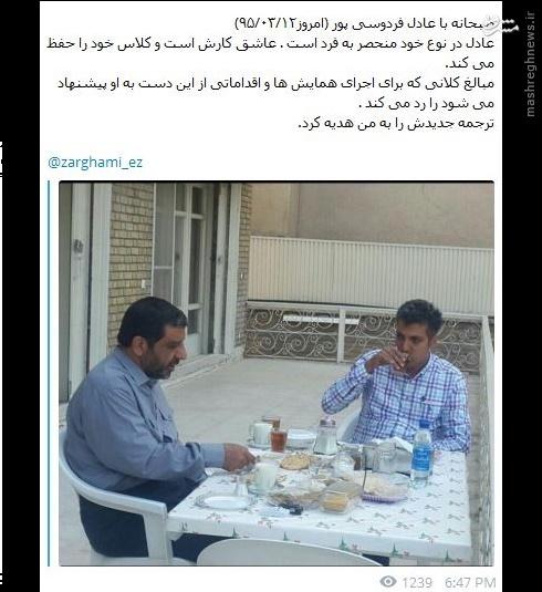 عکس/ صبحانه مشترک فردوسی پور و ضرغامی