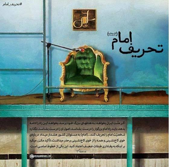 کوه جنجال خبری بی بی سی فارسی موش زائید!