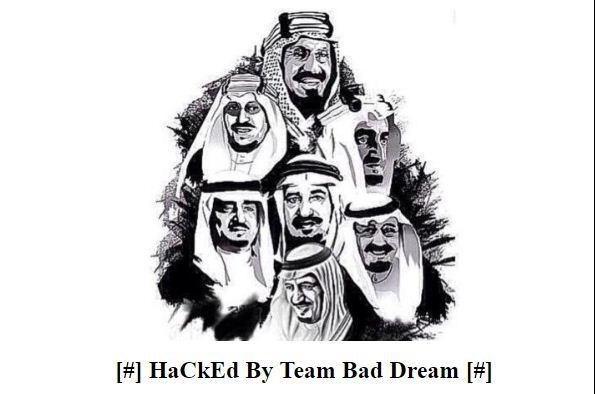 سایتهای وزارت خارجه توسط سعودیها هک شد