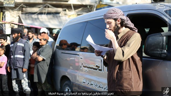 روز پرکار داعش در رقه سوریه+عکس