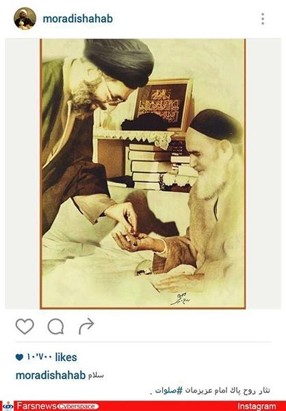 امام(ره) در اینستاگرام چهرهها و شخصیتهای سرشناس+تصاویر