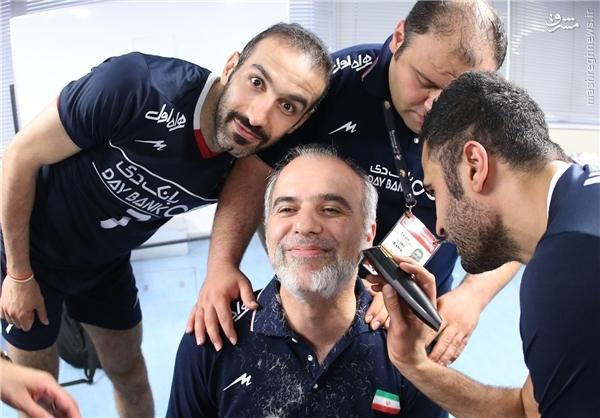ملیپوشان والیبال ریش سرپرست را تراشیدند +عکس