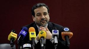 آیا ایران مجبور است آب سنگین خود را به دریا بریزد با ارزان بفروشد؟